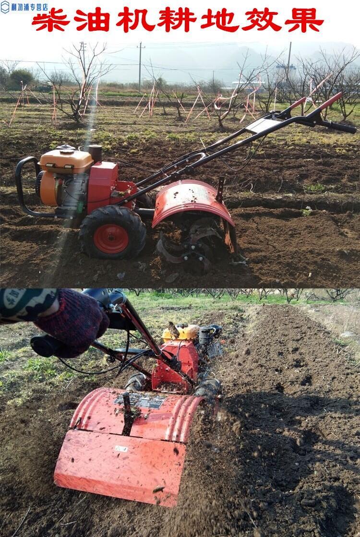 LIWUPU农机四驱柴油微耕机旋耕机松土机多功能除草耕地犁地机 风冷178F柴油机+轮胎+旋耕刀+开沟器